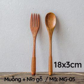 mg 05